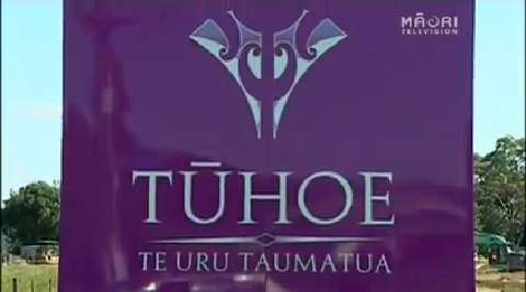Video for Tūhoe invests $2mil into health services