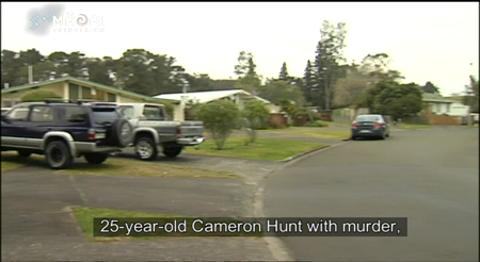 Video for Man charged with murder following axe attack