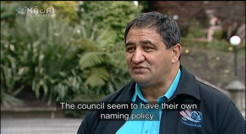 Video for Te Ātiawa feel ignored by Hutt City Council over naming of new recreational centre
