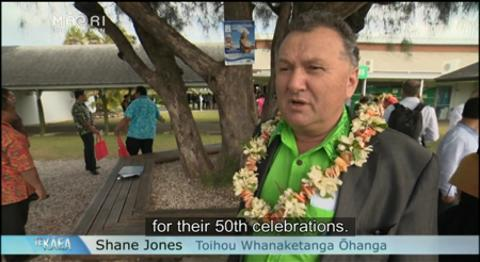Video for Preparations well underway for 50th anniversary of the Cook Islands constitution