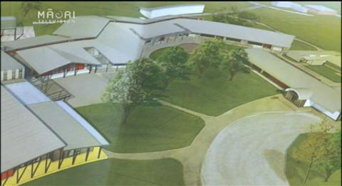 Video for Northland College to receive $14 million makeover