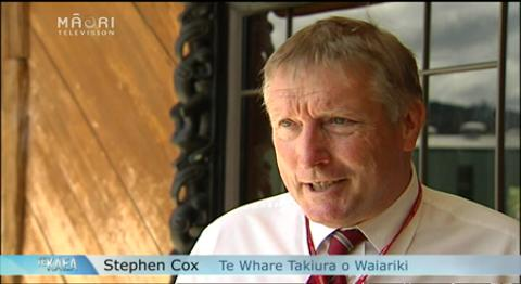 Video for Ngāti Whare leaders team with Waiariki Institute of Technology & Unitec