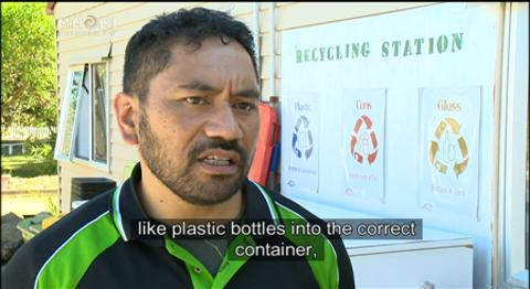 Video for Zero waste in marae by 2020