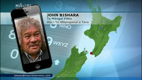 Video for Iwi Radio may lose frequency