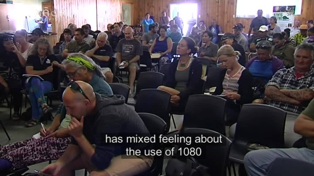 Video for Mixed feelings on use of 1080
