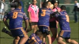 Video for Te Aroha lay challenge to Māori league teams