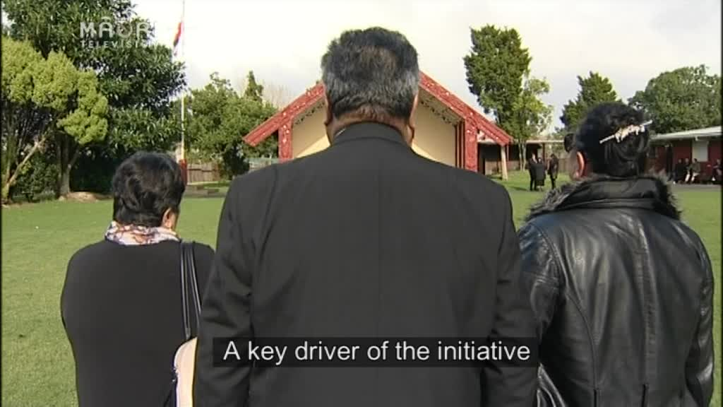 Video for Plans for first Marae in Australia underway