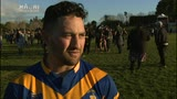 Video for Hamilton City Tigers win Waicoa Bay final
