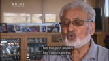 Video for Ture Whenua reforms should look at finance - Maanu Paul