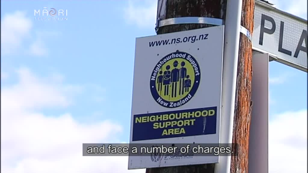 Video for Community leaders concerned over gang activity