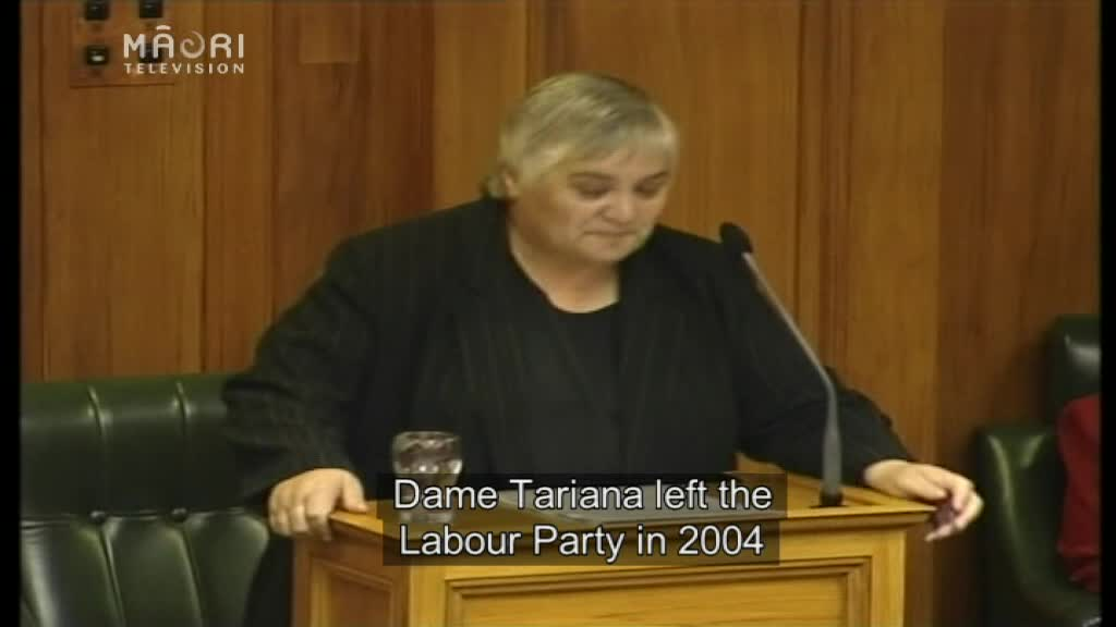 Video for Māori Party shouldn't leave partnership over Kermadecs - Turia