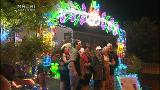 Video for Christmas lights lifts spirits in Tamatea