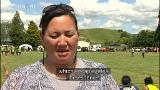 Video for Waimana Touch Tournament kicks off the New Year