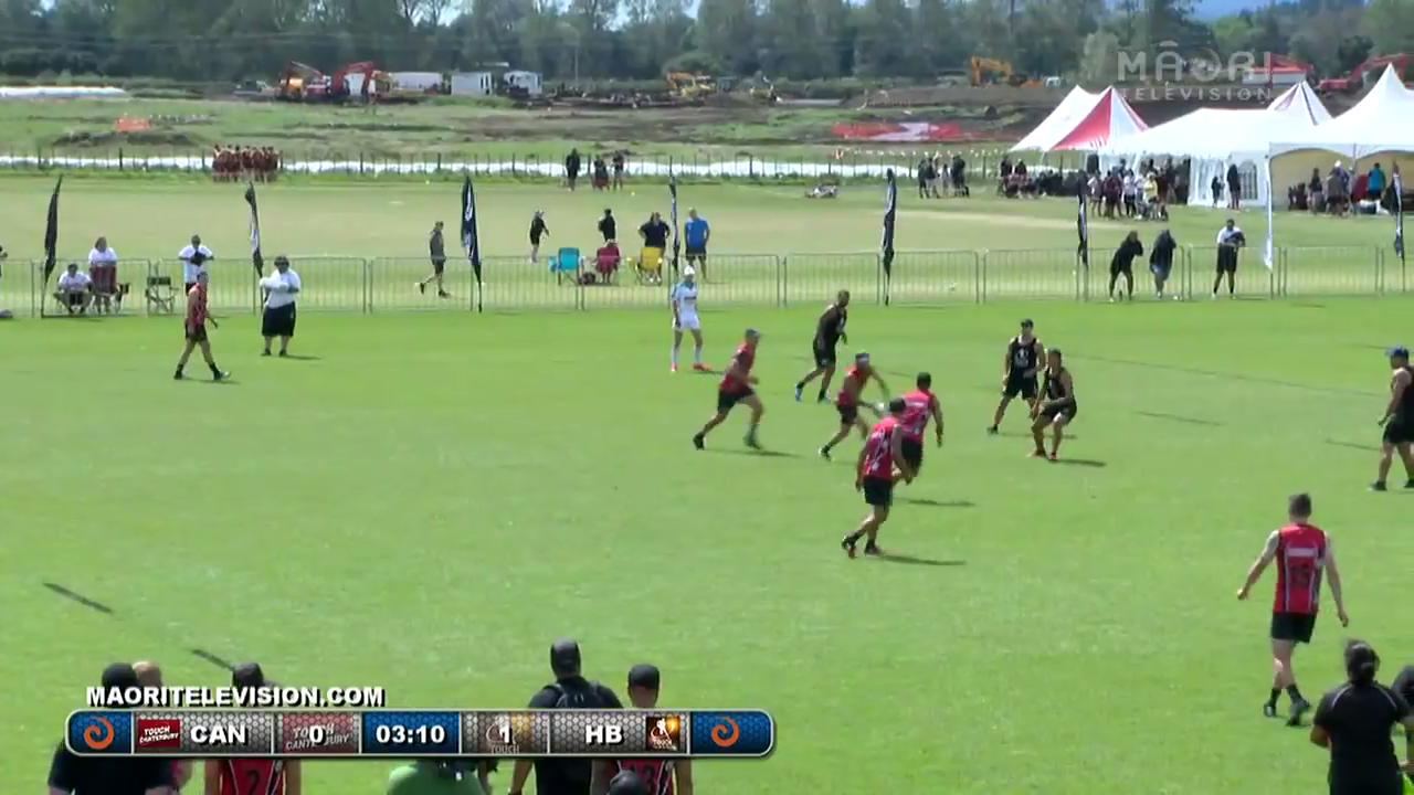 Video for E Tū Whānau Touch Championships 2017 - Canterbury v Hawkes Bay