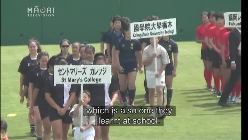 Video for St Mary's College returns after winning Japanese sevens tournament