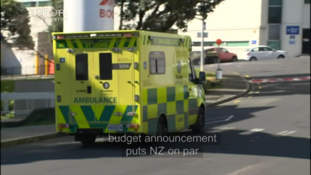Video for St John ambulance service receive extra $59.2m in funding