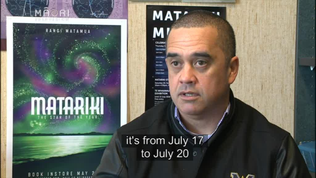 Video for Māori Astronomy exhibition double-finalist at NZ Museum Awards