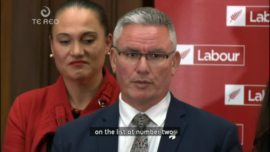 Video for Labour Māori seat MPs to stay off the list