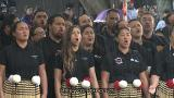 Video for Late Archbishop Brown Turei remembered at Coronation