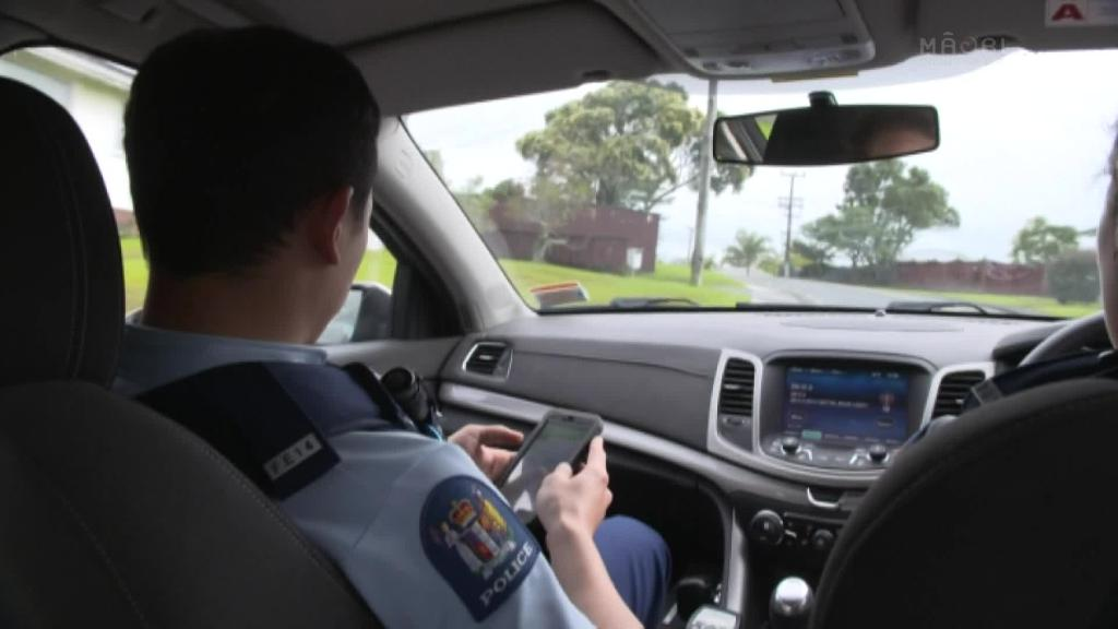 Video for Police accept they're unconsciously bias against Māori