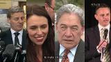 Video for Māori could gain Supercity seat