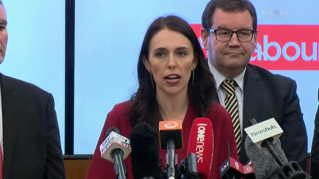 Video for NZ's next PM Jacinda Ardern responds to NZ First announcement