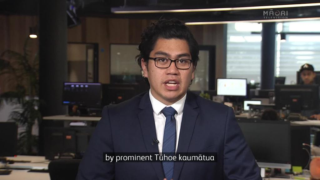 Video for Tūhoe marae remove support for Te Uru Taumatua