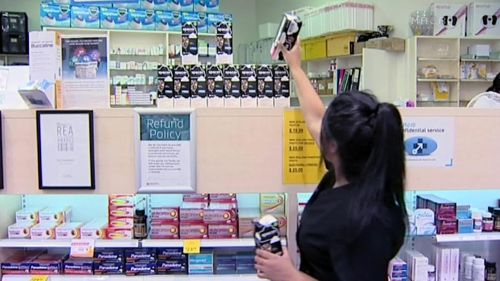 Video for Research shows new asthma medicine is more effective