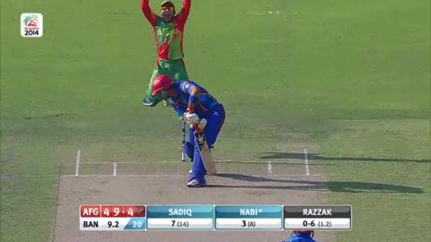 M1: Ban v Afg, Afghanistan wickets package