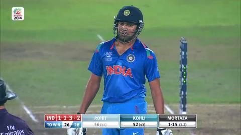 M24: Ind v Ban - Rohit Sharma Wicket