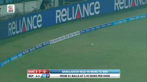 M6: BAN v NEP - Anamul Haque Innings
