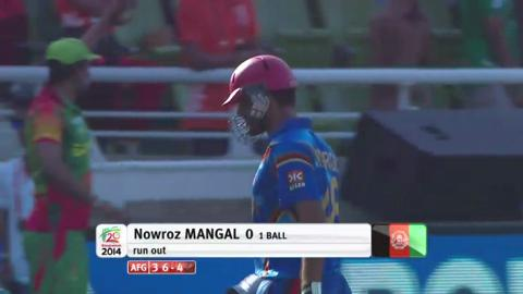 M1: Ban v Afg, Afghanistan innings Short Highlights