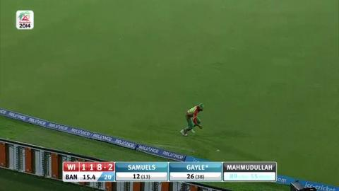 M20: BAN v WI - West Indies Short Highlights