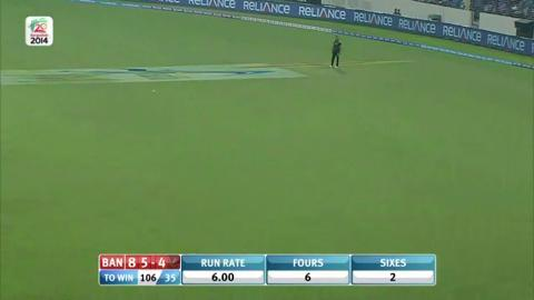 M27: Ban v Pak - Bangladesh innings Short Highlights