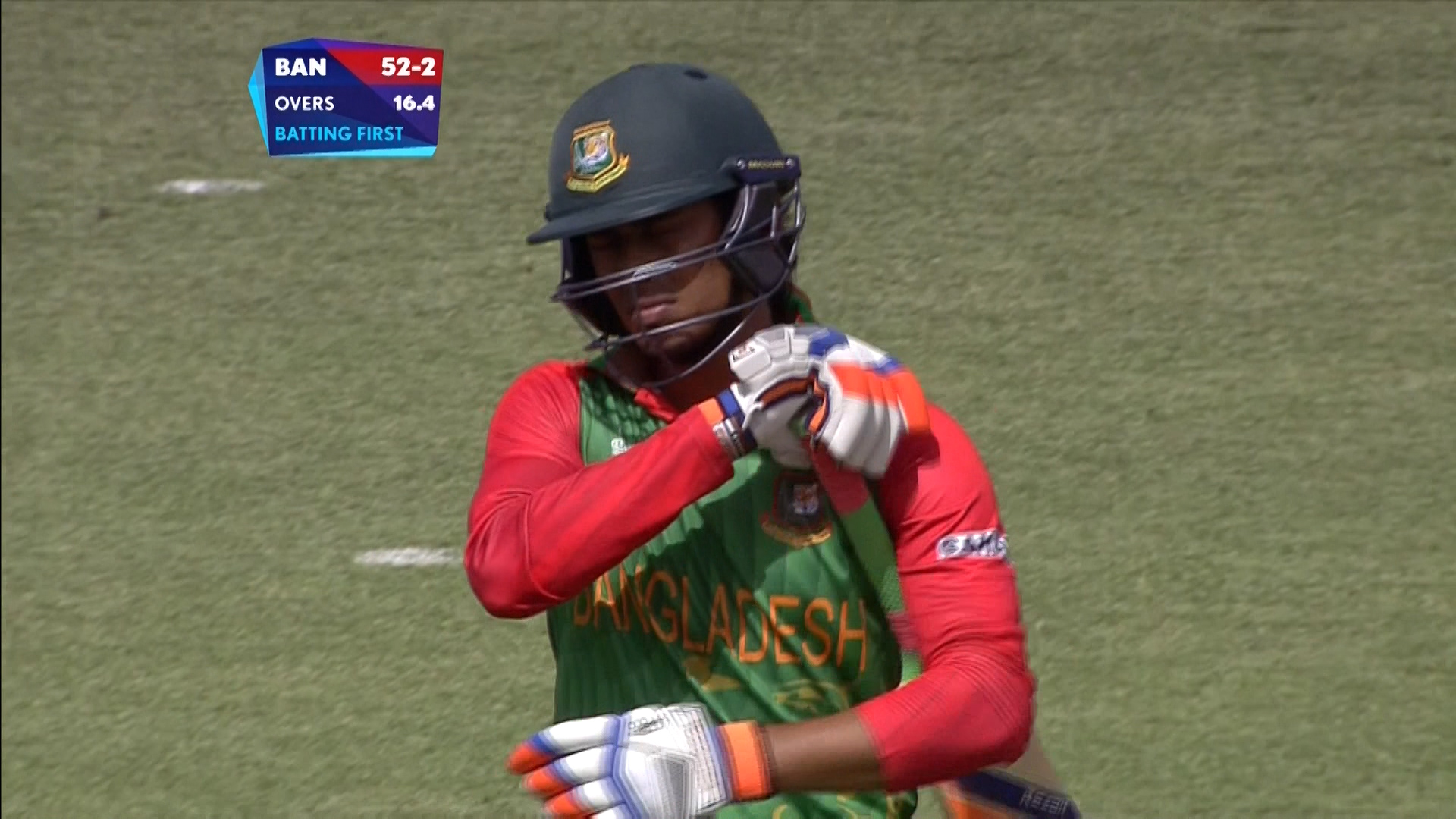 Anamul Wicket – BAN vs AFG