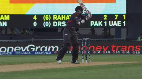 UAE innings super shots