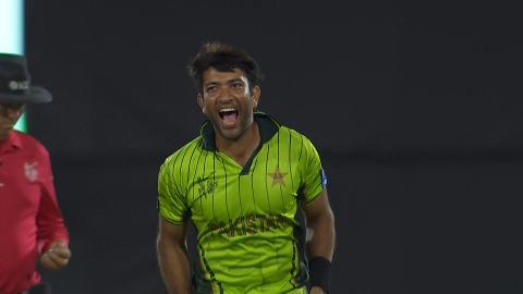 Match highlights – PAK vs UAE