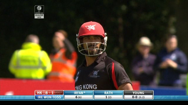 Irfan Ahmed Wicket – IRE vs HK