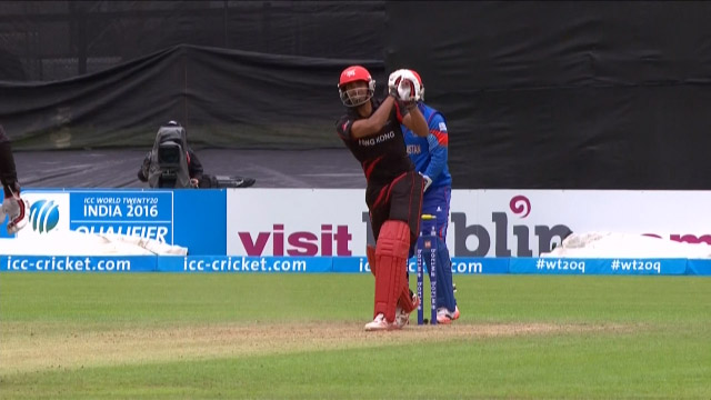 Irfan Ahmed Wicket – AFG vs HK