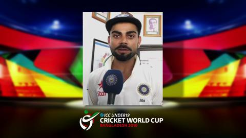 Virat Kohli U19 Cricket World Cup message