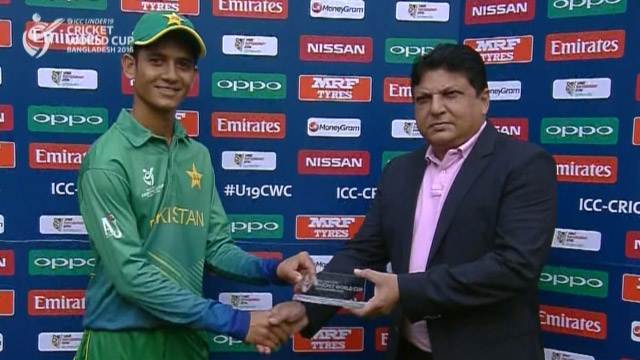 Man of the Match – Hasan Mohsin – PAK v SL