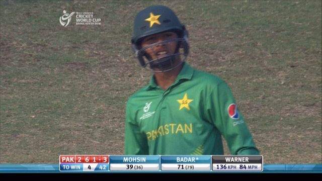 Match highlights – PAK v ENG