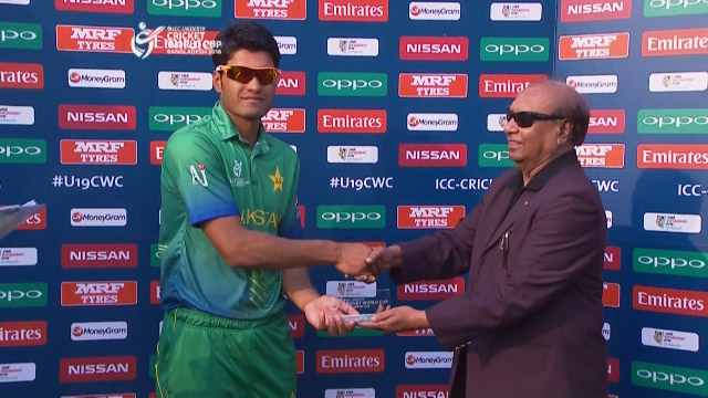 Man of the Match – Zeeshan Malik – PAK v ENG