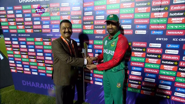 Player of the Match –  Tamim Iqbal  – BAN v NET