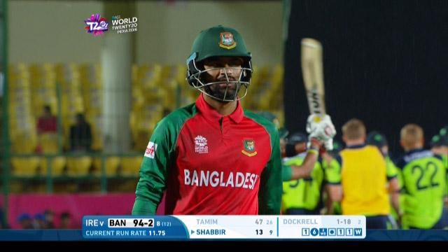 Tamim Iqbal Wicket Fall BAN V IRE Video ICC WT20 2016