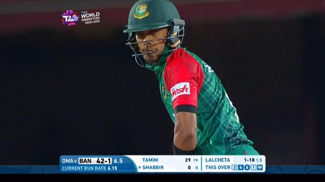 Sabbir Rahman Innings for Bangladesh V Oman Video ICC WT20 2016