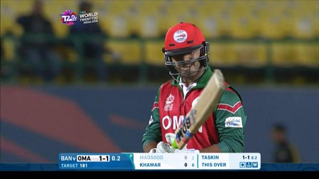 Zeeshan Maqsood Wicket Fall OMA V BAN Video ICC WT20 2016