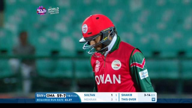 Mehran Khan Wicket Fall OMA V BAN Video ICC WT20 2016