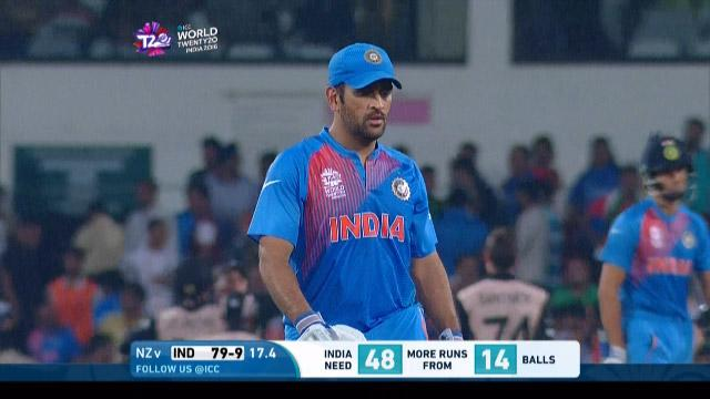 MS Dhoni Wicket Fall NZ V IND Video ICC WT20 2016
