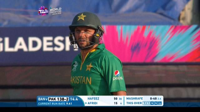 Shahid Afridi Innings for Pakistan V Bangladesh Video ICC WT20 2016